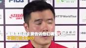刘国正指导评男双冠军:梁靖崑和林高远默契度还需补充