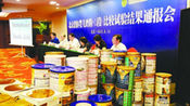 北京市消协检测称京港两地婴儿奶粉无差异
