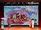 万宁天下 天下万宁:万宁公司感恩义演晚会节目荟萃之:N 1旗袍秀