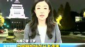 中国籍姐妹在日本遇害·日本警方 遇害姐妹死因是颈部受压窒息