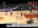 NBA季前赛:升级版罗斯更牛火箭108