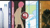 【Osu! Mania】7K Regular 9th Dan 96.10% PASS!!!