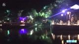 临河夜宴 临水观灯 临湖赏月 双桥月下赏周庄
