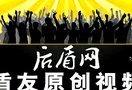 12 photoshop cs5视频教程_PS调色之三通道混合器 [houdunwang.com]