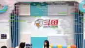 4.5日edg vs sdg斗鱼二台官方搞事骆歆与老二 节目效果满分