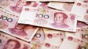 卢峰:人民币短期贬值属阶段性