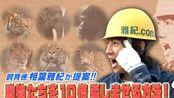 【相叶雅纪】让动物快乐10倍的方法(masaki.com)(持续更新中~)