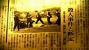 [松子被嫌弃的一生].Memories.of.Matsuko.DVDRip.XviD-ViTO-CD1