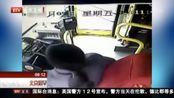 乘客车上发病 公交车变急救车