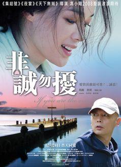 非诚勿扰1 (喜剧片)