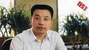 山西柳林陈鸿志等78人涉黑案一审宣判 陈鸿志被判死缓