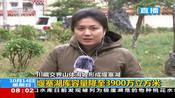 川藏交界山体滑坡形成堰塞湖:堰塞湖库容量降至3900万立方米