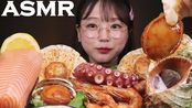 【aejeong】红烧海鲜三文鱼生鱼片吃法(2019年7月24日0时41分)