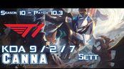 [LOL第一视角]T1 Canna SETT vs PANTHEON Top - Patch 10.3 KR Ranked