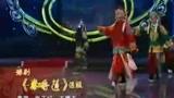 河南地方戏曲 豫剧《 秦香莲》选段 见皇姑 连德志、张玉红