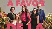 搬运【花之屋La Casa de las Flores】第二季预告相关