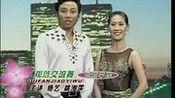 杨艺广场舞2013北京平四01 单手拉花 反弹造型01