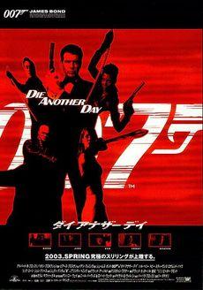 007[择日而亡]