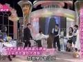 """SS小燕之夜2016看点-20160310-精心挑选水蜜桃 潘若迪当了""""超级冤大头""""!"""