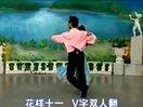 杨艺 - 平四 - 11、V字双人翻