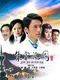 2012年08月20日 - jinjingna2008 - jinjingna2008的博客