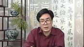著名书法家陈忠康现场书法欣赏