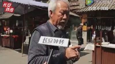 大爷吐槽中国婚姻,说出了多少人的心声!现在报下你的家乡和彩礼,说不定能遇到一个他(她)