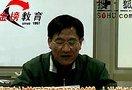 [大家网]石春祯考研英语阅读理解220篇大讲堂(12)Text04-2[www.topsage.com]