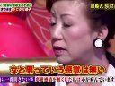 お坊さんバラエティ!芸能人駆けこみ寺 - 12.05.17