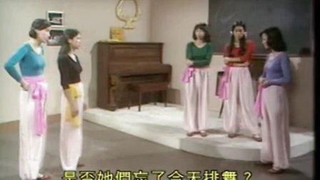 02《乘风破浪》月亮武侠大论坛bbs.moodmoon.com