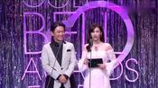第52届电视金钟奖,吴宗宪、吴姗儒颁综艺节目主持人奖