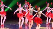 儿童舞蹈《一起奔跑》教材展示 少儿舞蹈