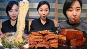 大胃王吃播:吃红烧肉吃麻辣面,等等美食越吃越好吃
