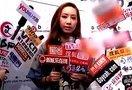 吴雨霏开工迟到忙道歉 音乐电影来者不拒 好听的网名www.53qq.com 免费资源www.juelang