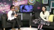 大牌直播间-20150107-王冠专访