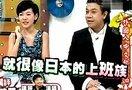 康熙来了 外国人中文歌歌唱赛 110722-0005www_65ws_com