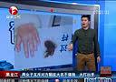 黑龙江:两女子互斥对方貂皮大衣不值钱 大打出手 91电影www.91zhekou.net