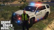 【GTA5_LSPDFR】费那么大劲缉拿两次毒贩都因证据不足.导致嫌犯跑了!哎.-2016_雪弗兰Chevy Tahoe Georgia DPS-第126期