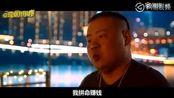 我们把你们想看的中国版《深夜食堂》拍出来了!
