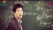 相声张雪峰老师,做过坏事,人品不好的人,考研得特别注意