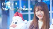 【Raon Lee】Frozen 2 - Into the Unknown┃Cover