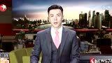 深圳警方通报:西乡沃尔玛砍人事件致2死9伤