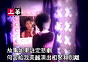 [5asd.com]许茹芸 - 独角戏.dvd.ktv.x264.2ac3.5asd.熊猫会功夫
