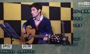 音药汇(吉他篇)第33期 吉他弹唱《再见》(2)