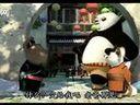 功夫熊猫_外传2(功夫大师的节日)