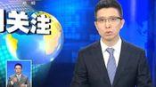 广东统战部原部长一审被判死缓