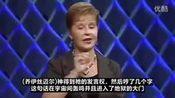 【信心运动的教师:教导的起源与错误 】Word of Faith Teachers Origins& Errors[超清版]—在线播放—优酷网,视频高清在线观看