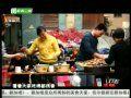 行者-20111027-心急吃不了热豆腐