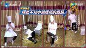 《高能少年团》第四期王俊凯cut