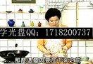 营养排骨粥的做法大全-www.mixianzuofa.com